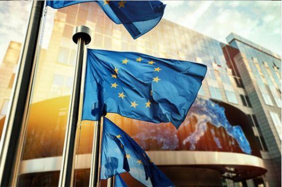 Europos Sąjungos parama Nr.3